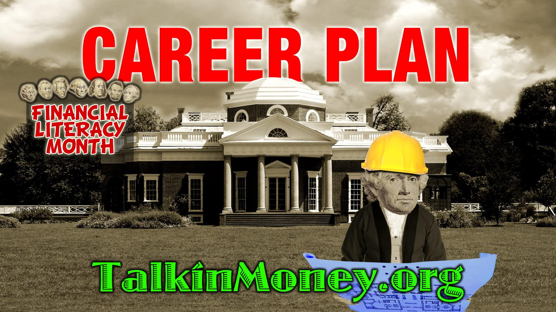 2016_0403-CareerPlan